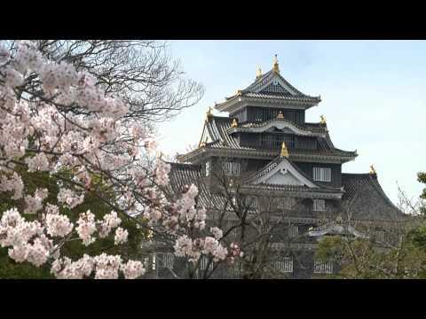 """The Land Of Sunshine OKAYAMA """"The Charm of History"""""""