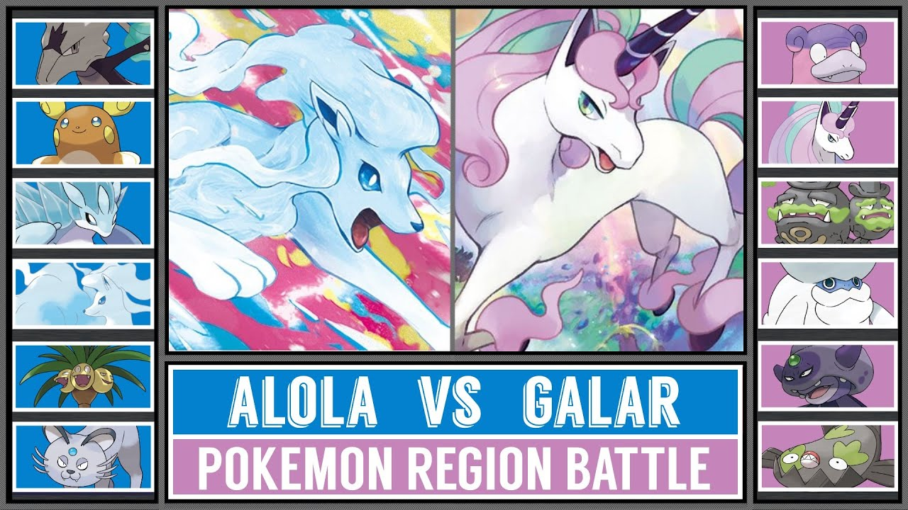 Battle of Regions | ALOLA vs GALAR