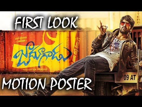 Jadoogadu (Jadugadu) Movie First Look...