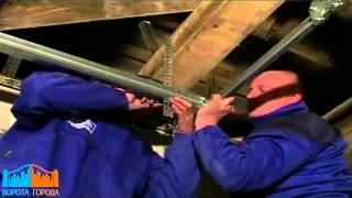видео: Монтаж гаражных секционных ворот DoorHan часть 2 RSD 02