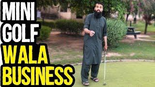 Mini Golf Business Idea | Easy To Manage | NO STOCK NEEDED | Azad Chaiwala Show