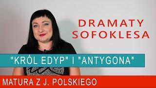"""214. """"Antygona"""" i """"Król Edyp"""" dwa dramaty Sofoklesa."""