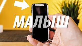 Фото Малюсенький смартфон с Aliexpress за 80 Можно использовать