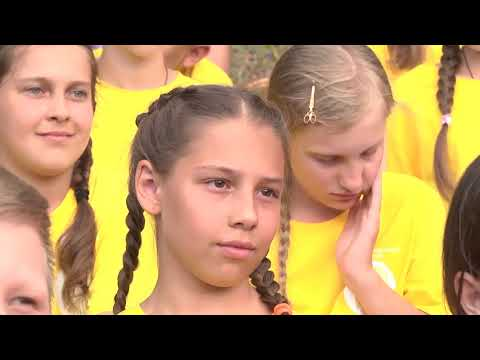 Православный детский лагерь «Святогорье». Рязань, 2018 год