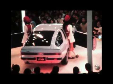 第20回東京モーターショー 1973 8mm movie Tokyo motor show