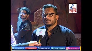 Director Santhosh Alemari Talks About BICHU GATTI Movie