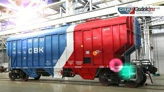 НПК «Объединенная Вагонная Компания» поставит ООО «Логистика1520» 600 инновационных вагонов