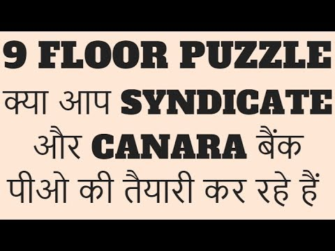 FLOOR BASED PUZZLE FOR SYNDICATE AND CANARA BANK PO PGDBF || BSC MAGAZINE