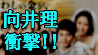 【衝撃】向井理ドラマ「遺産争族」さわやかなイケメンからは想像できな...