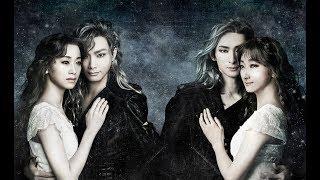 ミュージカル『エリザベート』2019年6月7日~8月26日まで上演。 詳しくは公式ホームページをご確認ください。 https://www.tohostage.com/elisabeth/