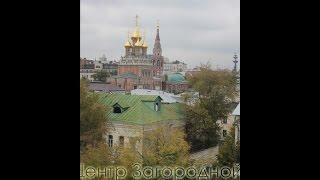 квартиры в замоскворечье | ордынка квартира | квартиры с видом на кремль | квартиры в центре