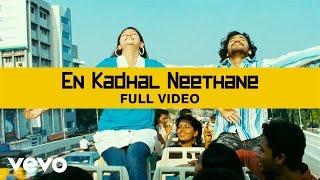 Eppadi Manasukkul Vanthai - En Kadhal Neethane Video | Viswa | Tanvi | Daniel