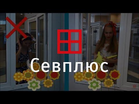 Рулонные (роллетные) москитные сетки в Севастополе