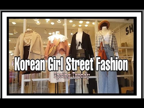 Korean Best Girl Street Fashion Style Spring 2020 Ii Korean Fashion Tips For Women Shine Weather Youtube