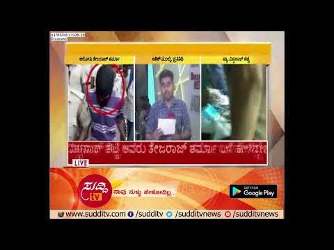 Karnataka Lokayukta Stabbed : Full Information Revealed By Tej Raj Sharma  During Enquiry