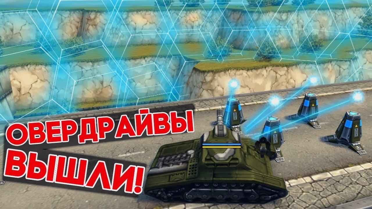 Игры новые танки онлайн игра властелин колец стратегии играть онлайн бесплатно