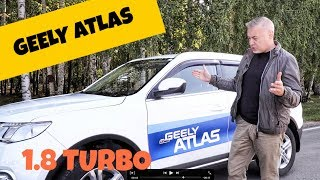Geely Atlas 1.8 turbo 4x4 - тест-драйв Александра Михельсона / Джили Атлас
