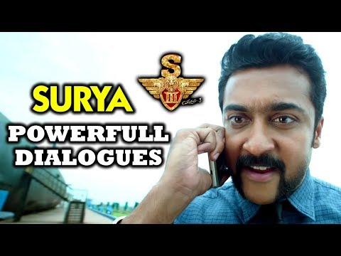 Surya Powerfull Dialogues - యముడు 3 Movie Powerful Dialogues - Bhavani HD Movies