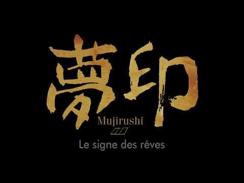 bande annonce de l'album Le Signe des rêves Vol.2