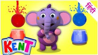 Ek Chota Kent | Kent Ke Saath Color Karein Balls | ColorBall Fun | Learning for Children