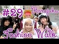 「原宿ファッションウォーク#29」 Harajuku Fashion Walk 2015: Kawaii Tokyo Street Styles Harajuku Fashion Walk #29