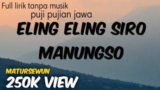 Download Lagu Puji pujian ELING ELING SIRO MANUNGSO kiai kanjeng full lirik tanpa musik mp3