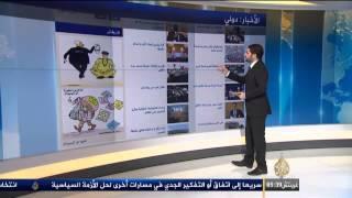 Repeat youtube video فقرة الجزيرة نت 7/12/2013