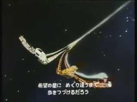 Ginga Tetsudō 999 - Galaxy Express 999 - 1981