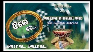Jhile Re { Old Sambalpuri Instrumental Music } The Rhythm Zone