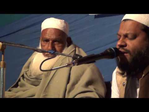 Quari Saidul Islam Asad at sharietpur hawladar bari jame mosjid