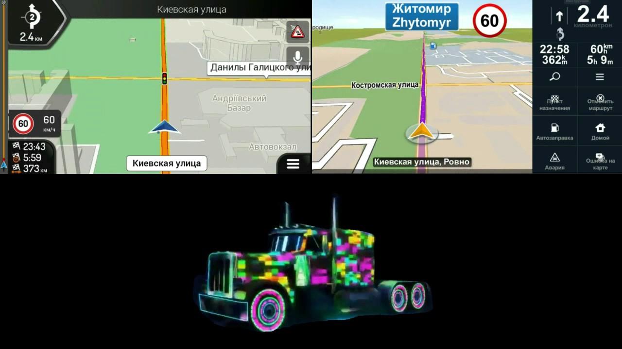 iGO Nextgen Truck VS Sygic Truck
