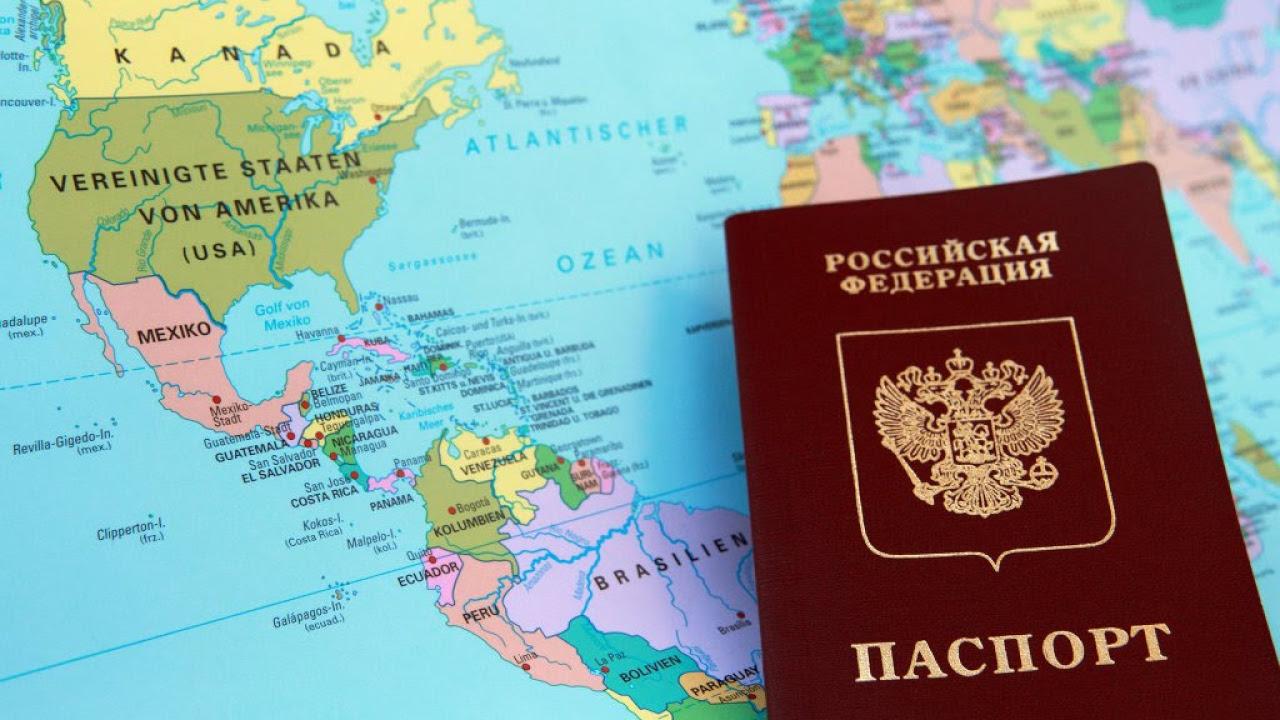 где h бланки для принятия гражданства