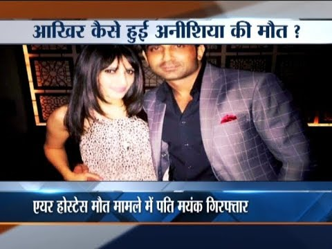 Delhi suicide case: Air-hostess Anissia Singhvi's husband held, to be produced in court