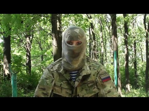 Брошенные Солдаты Русского