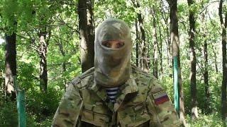 Брошенные Солдаты Русского Донбасса. Ополчение Новороссии.