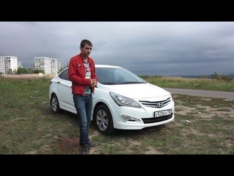 HYUNDAI Solaris 2014 Обновленный 1.6л 6АКПП ЧТД