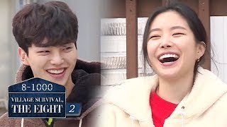 """Download NaEun """"That's the first time I realized how bad feet could smell [Village Survival, the Eight Ep5]"""