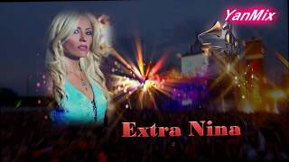 Супер музыка   -Екстра Нина  - Жажда