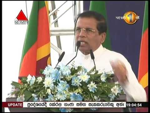 President Speech good governance anniversary