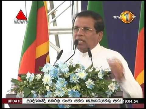 President Speech good governance anniversary
