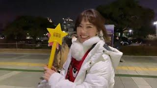 Trấn Thành Hari đi xem show danh ca IM CHANG JUNG tại Hàn Quốc (24/12/2019)
