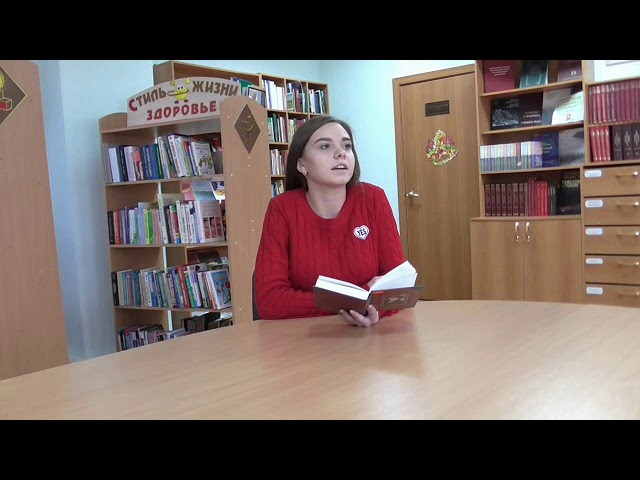 Изображение предпросмотра прочтения – ИринаЗубкова читает произведение «Бабушке» М.И.Цветаевой