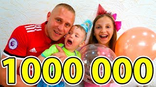 UN MILION de ABONATI la doar 2 ani! Andries a devenit MILIONAR