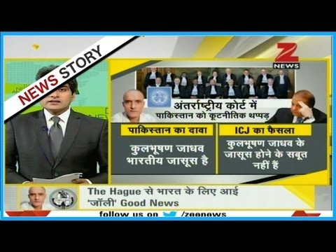 DNA: Analysis of ICJ's verdict on Kulbhushan Jadhav case