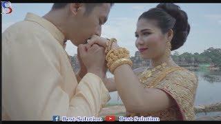 គូរស្វាមីភរិយាមួយគូរនេះ ពិតជាស្វិតមែន, Khmer Wedding songs full, 07 08 03 2018 KP JKL
