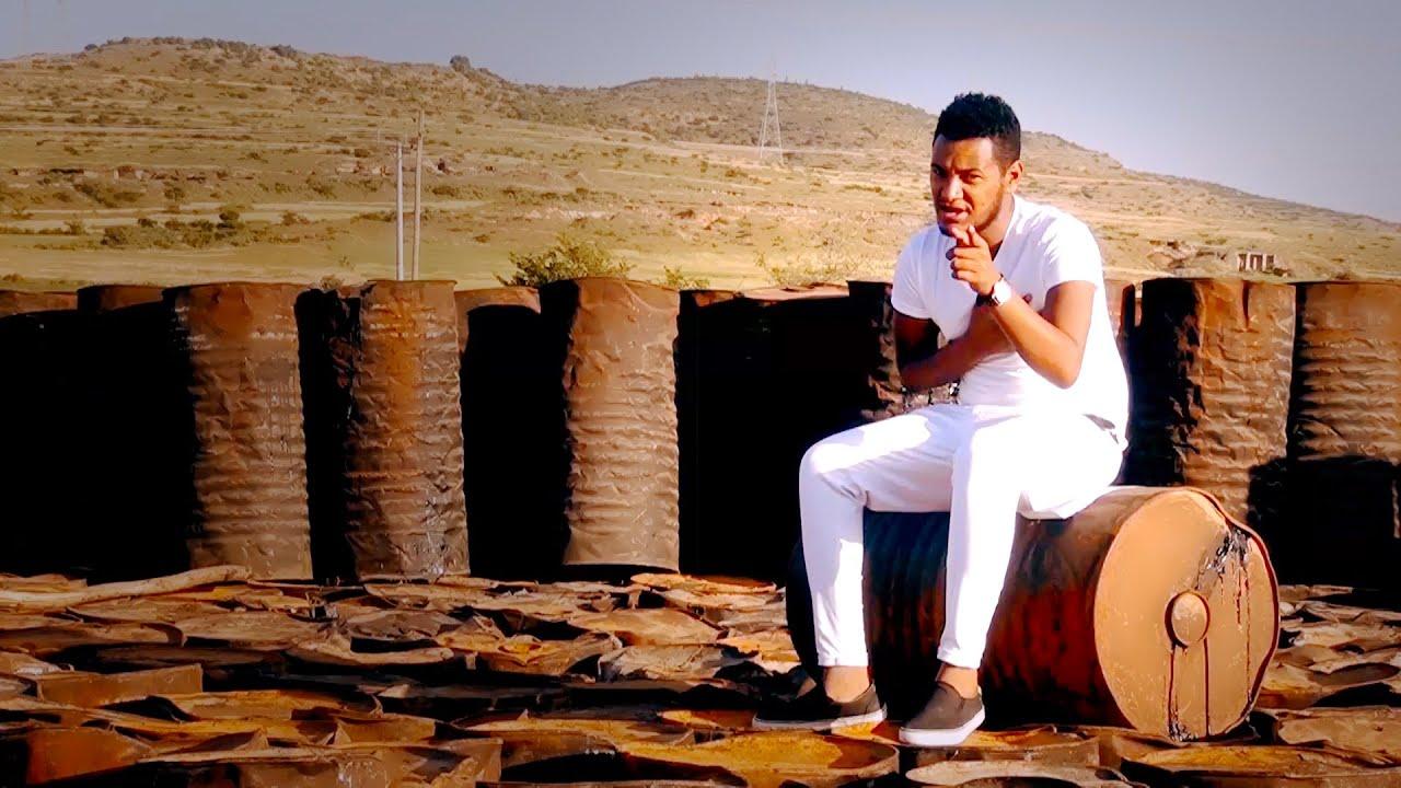 Download Amanual Yemane - Nafkot ናፍቆት New Ethiopian Tigrigna Music (Official Video)