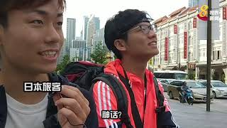 """牛车水嫦娥灯饰一夜变美 筹委会通宵""""整容"""""""