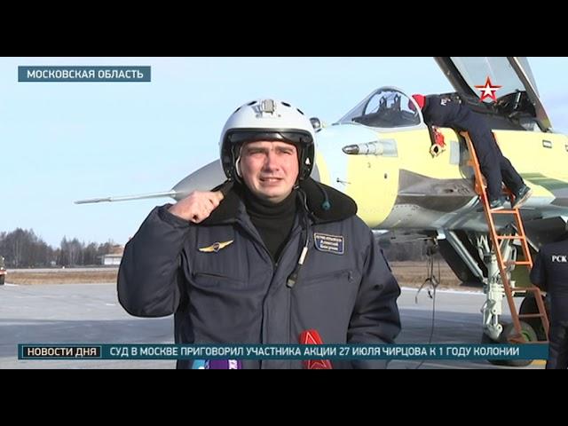 Есть только «МиГ»: авиакорпорация отмечает 80-летний юбилей