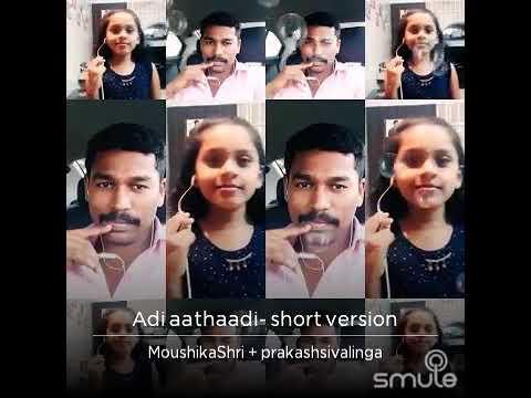 Prakash with cute baby...adi athadi song smule vembar thoothukudi