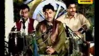 Daastan-e-Abu Jahl - Pashto
